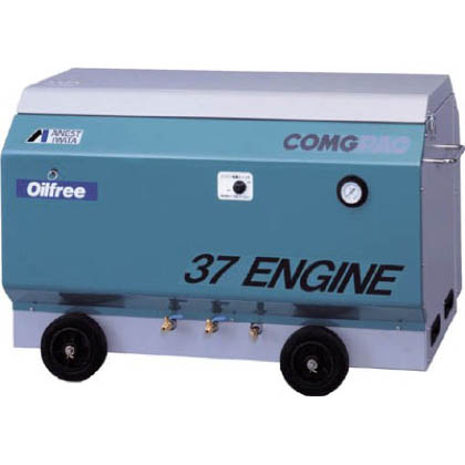アネスト岩田 パッケージコンプレッサー エンジン駆動 2.2KW (CFUE22B7S)