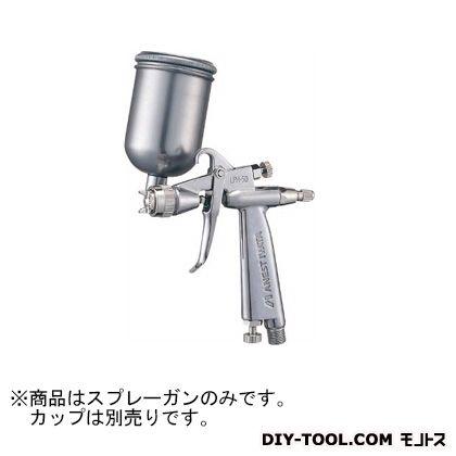 アネスト岩田 自動車補修・金属塗装用少量吐出低圧スプレーガンΦ1.0  LPH-50-102G