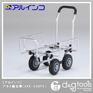 アルインコ/ALINCO アルミ製台車(伸縮ハウスカー運搬車) SKK-058PS