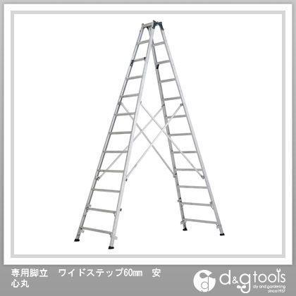 アルインコ 専用脚立 ワイドステップ60mm 安心丸 (MXB-360F)