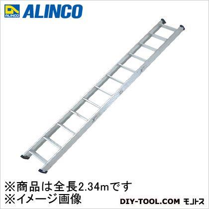 アルインコ 階段はしご (WS-23A) ALINCO はしご 階段はしご