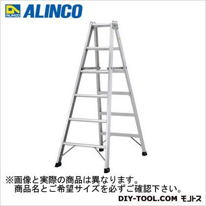 アルインコ 専用脚立 仮設工業会認定品 (BSA-150A)