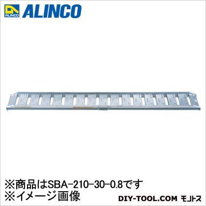 アルインコ アルミブリッジ (SBA-210-30-0.8)
