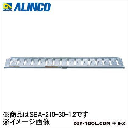 アルインコ アルミブリッジ (SBA-210-30-1.2)