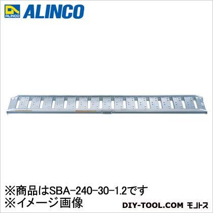 アルインコ アルミブリッジ (SBA-240-30-1.2)