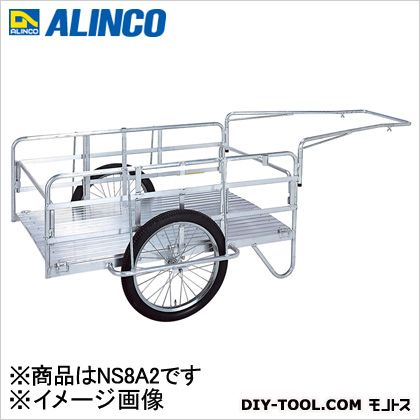 アルインコ アルミ製折りたたみ式リヤカー(リアカー) (NS8-A2)