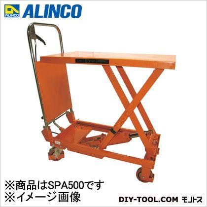 アルインコ テーブルリフト  SPA-500