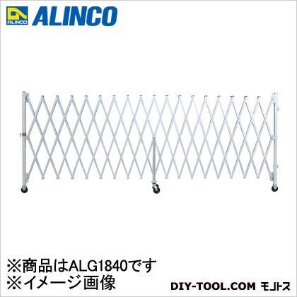 アルインコ アルミゲート  ALG18-40