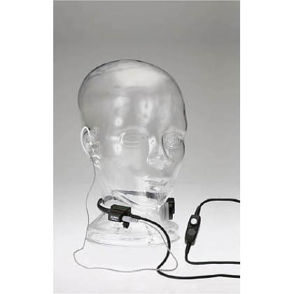 アルインコ 業務用咽喉イヤホンマイク (EME-39A) 1個