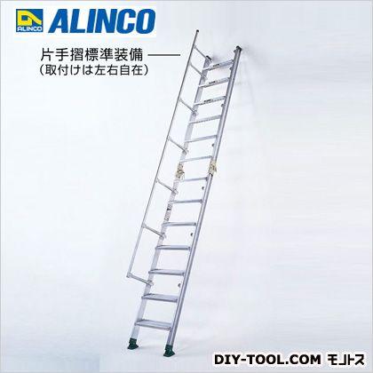 アルインコ(ALINCO) 階段はしご HC-40