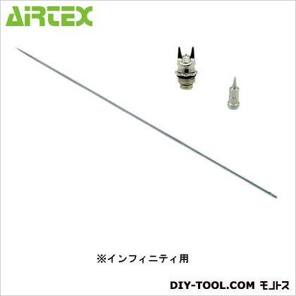 エアテックス インフィニティ用ノズルベースセット0.2mm E/G/I/C用 (SZ0.2i)