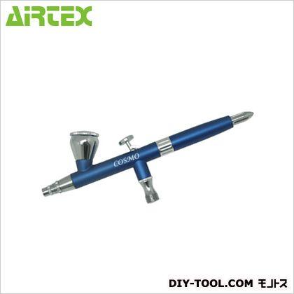 エアテックス エアブラシビューティ4コスモ(仕様) 0.2mm XP-B4A-COS