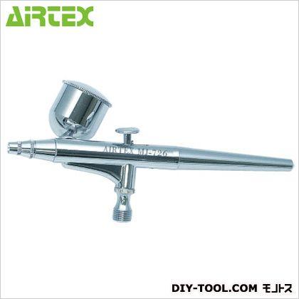 エアテックス エアブラシ 0.3mm (MJ726)