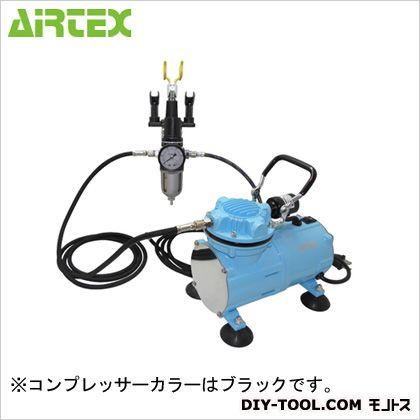 エアテックス エアーセットカラーセレクション エアブラシフリー ブラック (ASC-F-2)