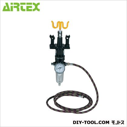 エアテックス 水取りセットI (AHB-1)