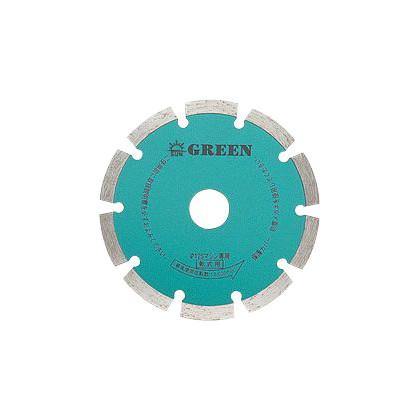旭ダイヤモンド工業 ドライカッターグリーン 205x2.5x25.4mm