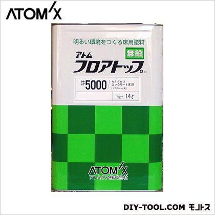 アトミクス フロアトップ#5000 床用塗料 #35 タイルブラウン 15kg 床用塗料 塗料 床用
