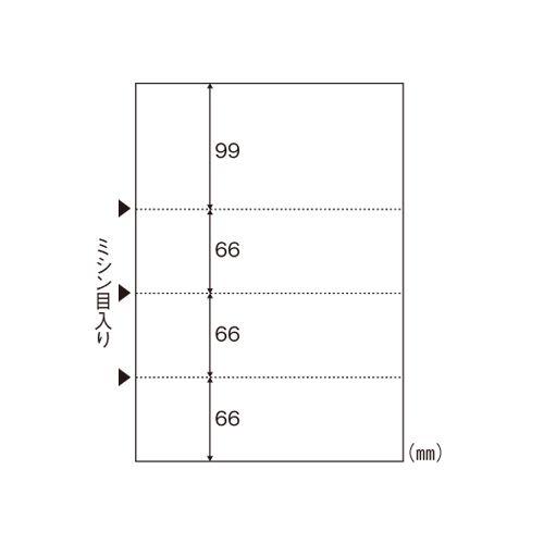 ヒサゴ A4 白紙 変則4面 (BP2118Z)  文具・OA機器 文具・事務用品