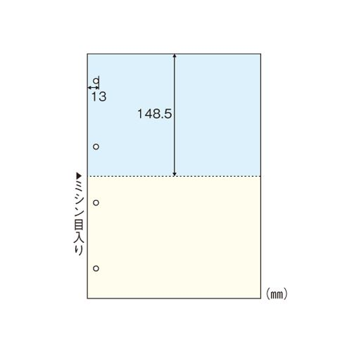 ヒサゴ マルチプリンタ帳票 A4カラー2面4穴 (BP2011Z)  文具・OA機器 文具・事務用品