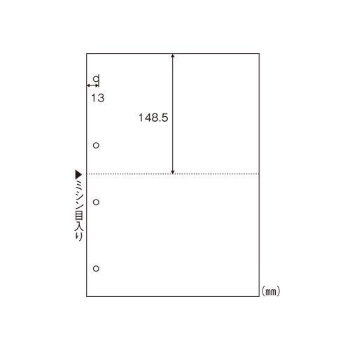 ヒサゴ エコノミーマルチプリンタ帳票2面4穴A4 (BPE2003)  文具・OA機器 文具・事務用品