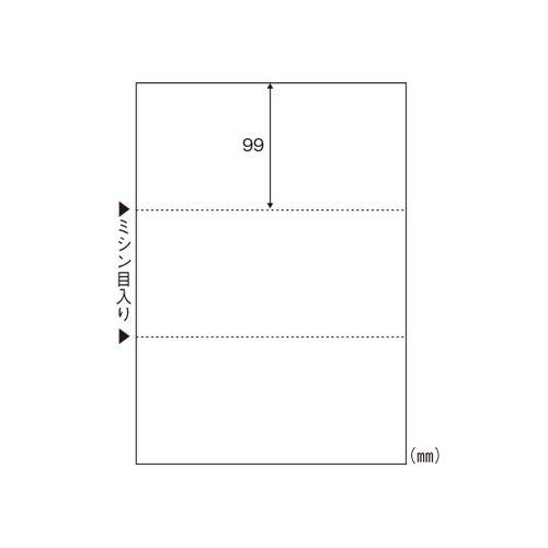 ヒサゴ エコノミーマルチプリンタ帳票3面 A4 (BPE2004)  文具・OA機器 文具・事務用品