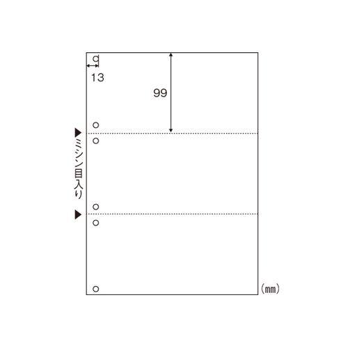 ヒサゴ エコノミーマルチプリンタ帳票3面6穴A4 (BPE2005)  文具・OA機器 文具・事務用品