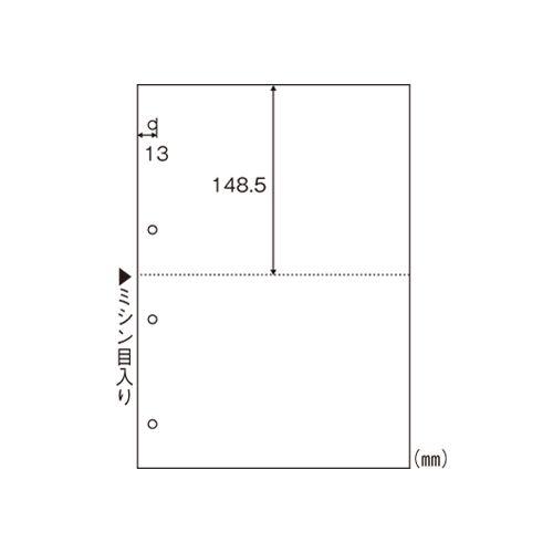 ヒサゴ A4 白紙 2面 4穴 (BP2003WZ)  文具・OA機器 文具・事務用品
