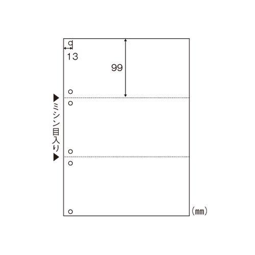 ヒサゴ A4 白紙 3面 6穴 (BP2005WZ)  文具・OA機器 文具・事務用品