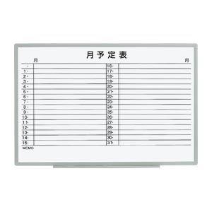 日学 軽量環境ボード (EL-13SY)  文具・OA機器 文具・事務用品