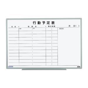 日学 軽量環境ボード (EL-13K)  文具・OA機器 文具・事務用品