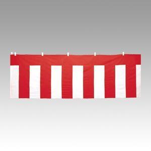 ササガワ 紅白幕 紅白ロープ付 (40-6502)  文具・OA機器 文具・事務用品