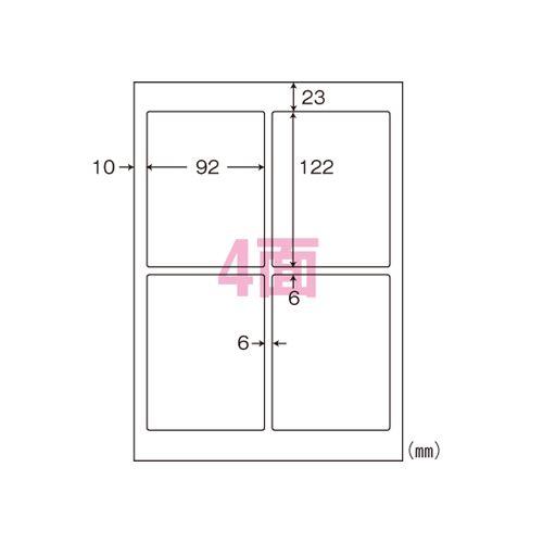 東洋印刷 シンプルパック (LDW4IBA)  文具・OA機器 文具・事務用品