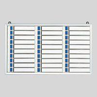 クラウン 名札掛(アルミ枠付) 30名用 (CR-NF300K-AL)  文具・OA機器 文具・事務用品