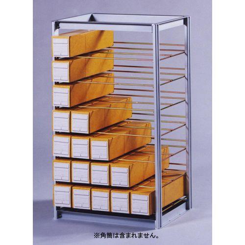 静岡コピーセンタ 図面筒整理棚K-45用 (45)  文具・OA機器 文具・事務用品