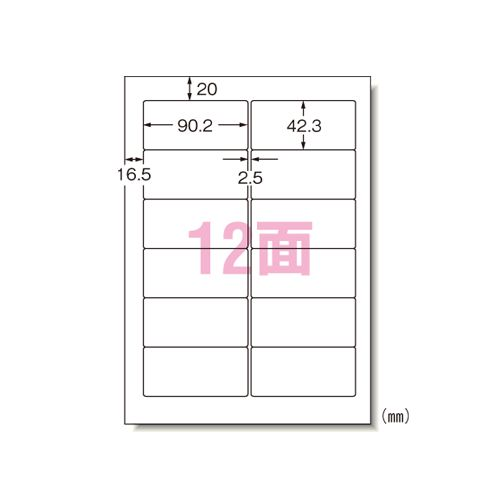 エーワン パソコン&ワープロラベル NEC2列 (28721)  文具・OA機器 文具・事務用品