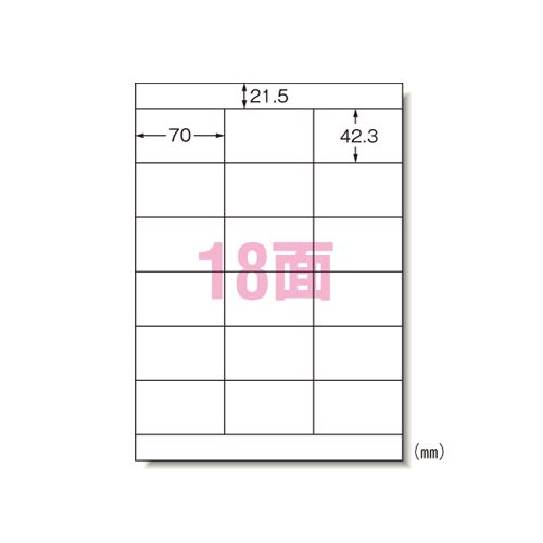 エーワン パソコン&ワープロラベル NEC3列 (28728)  文具・OA機器 文具・事務用品
