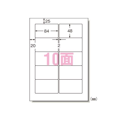 エーワン パソコン&ワープロラベル SANYO (28732)  文具・OA機器 文具・事務用品