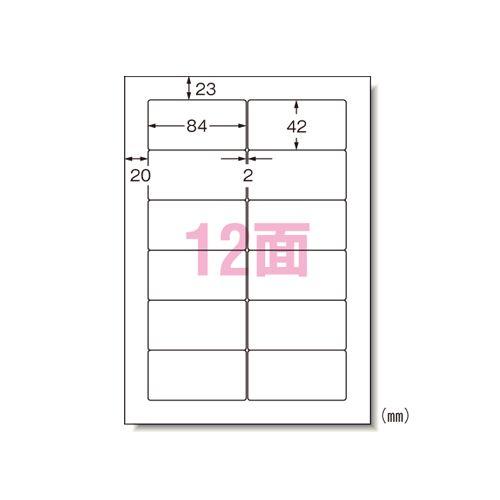 エーワン パソコン&ワープロラベル SHARP (28725)  文具・OA機器 文具・事務用品