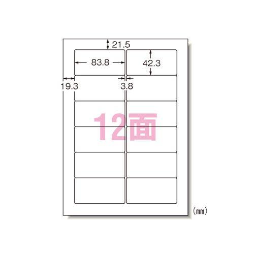 エーワン パソコン&ワープロラベル 汎用インチ (28727)  文具・OA機器 文具・事務用品