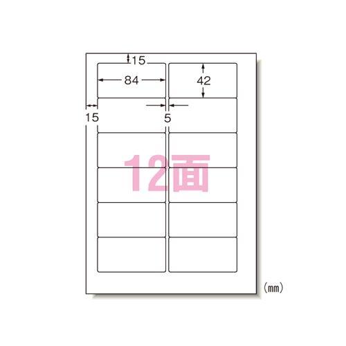 エーワン パソコン&ワープロラベル パナソニック (28731)  文具・OA機器 文具・事務用品