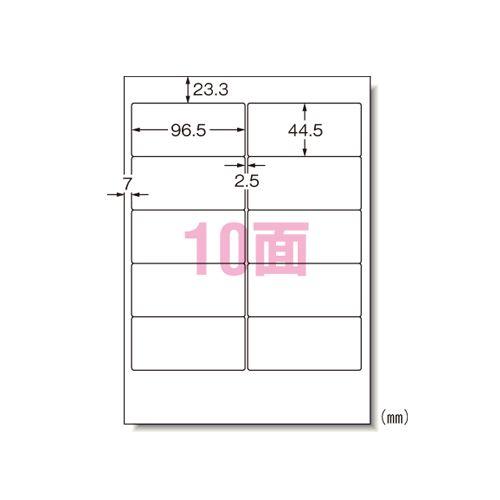 エーワン パソコン&ワープロラベル 東芝10面 (28722)  文具・OA機器 文具・事務用品