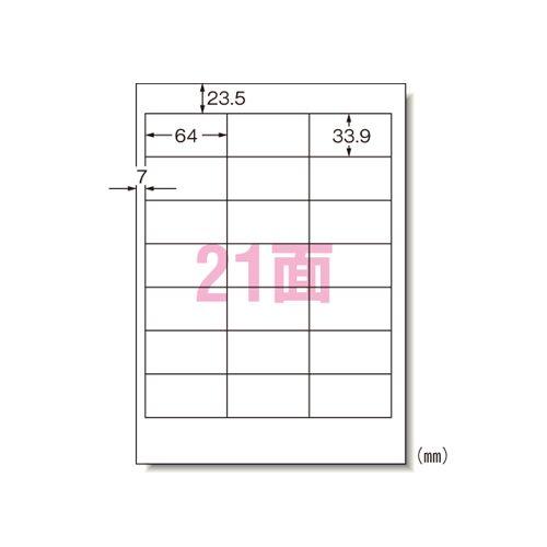 エーワン パソコン&ワープロラベル 東芝21面 (28733)  文具・OA機器 文具・事務用品