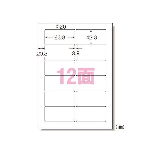 エーワン パソコン&ワープロラベル 富士通 (28723)  文具・OA機器 文具・事務用品