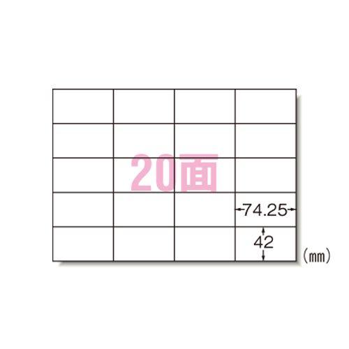 エーワン PPCラベル A4-20面A/500入 (28764)  文具・OA機器 文具・事務用品