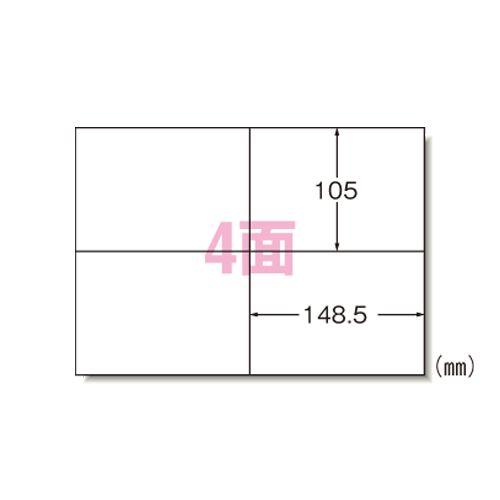 エーワン PPCラベル A4-4面/500入 (28766)  文具・OA機器 文具・事務用品