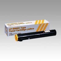 H エプソン LPCA3ETC7Y汎用 イエロー (NB-TN9800CY)  文具・OA機器 文具・事務用品
