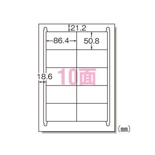 エーワン レーザープリンタラベル A4判10面 (28647)  文具・OA機器 文具・事務用品