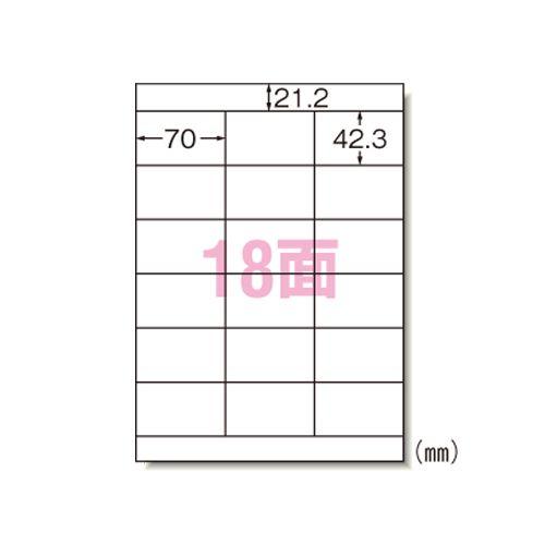 エーワン レーザープリンタラベル A4判18面 (28644)  文具・OA機器 文具・事務用品