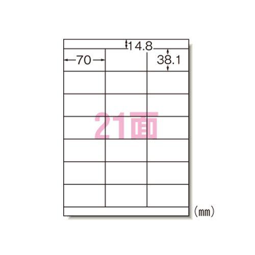 エーワン レーザープリンタラベル A4判21面 (28645)  文具・OA機器 文具・事務用品