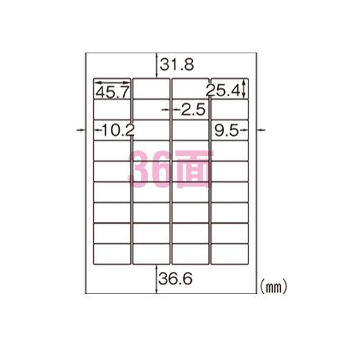 ヒサゴ A4タック36面 (SB871)  文具・OA機器 文具・事務用品